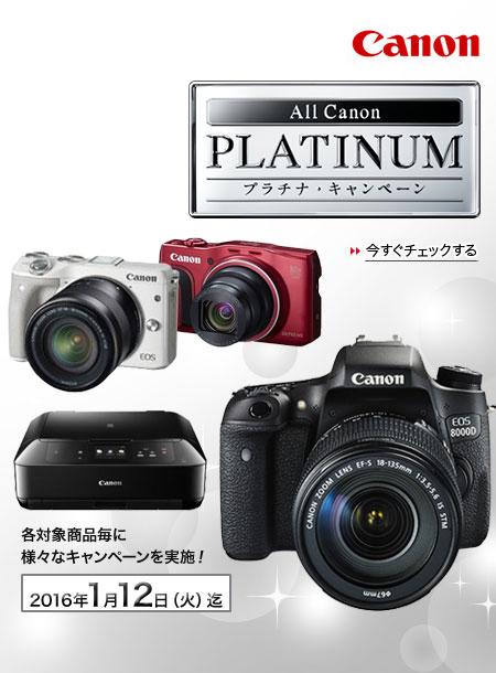 カメラカテゴリバナー