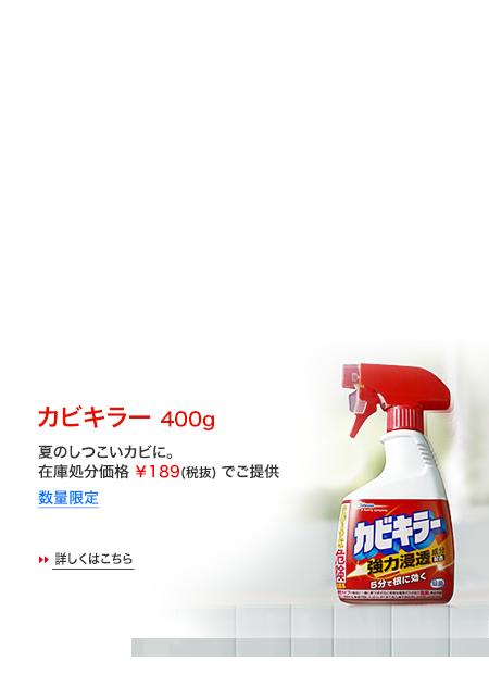 キッチン・日用品・雑貨カテゴリバナー